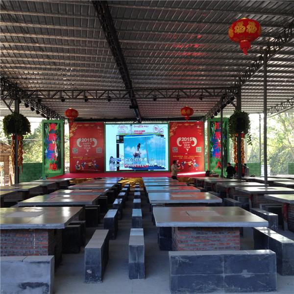 东莞松山湖生态园农庄旅游最佳推荐团体活动野炊
