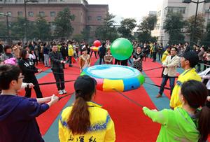 東莞哪里有趣味運動會項目